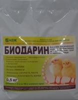 Кормовая добавка БИОДАРИН для цыплят, гусят, утят и взрослой птицы 0,5 кг