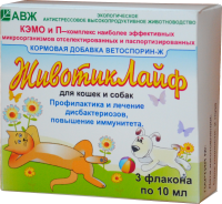 Кормовая добавка ЖивотикЛАЙФ 10 мл х 3 шт