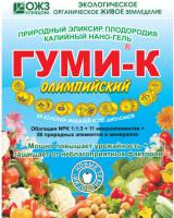 """ГУМИ - Калийный """"Олимпийский"""" нано гель 300 г"""