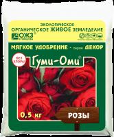 Удобрение органоминеральное  ГУМИ - ОМИ Розы (порошок) 0,5 кг