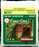 Удобрение органоминеральное ГУМИ - ОМИ Хвойные (порошок) 0,5 кг