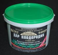ГУМИ - 30 Дар Плодородия (паста) 0,5 л