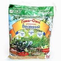 ГУМИ - ОМИ Весенний (порошок) 1 кг