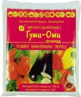 ГУМИ - ОМИ Томат, Баклажан, Перец (порошок) 0,7 кг