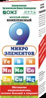 Богатый - микро КОМПЛЕКСНЫЙ (9 микроэлементов) 0,1л