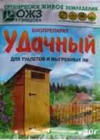 УДАЧНЫЙ (порошок), биопрепарат для туалетов и выгребных ям 30 г