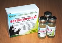 Кормовая добавка Ветоспорин жидкий 10 мл х 3 шт