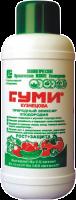 ГУМИ - 20 биоактивированное гумусное удобрения 0,5 л