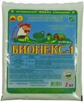 БИОНЕКС - органическое ферментированное удобрение 2 кг