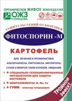 Фитоспорин-М Картофель (порошок) 30 г