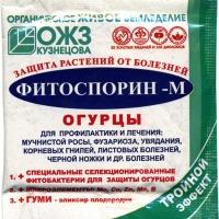 ФИТОСПОРИН –М ОГУРЦЫ (порошок) 10г