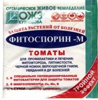 Фитоспорин-М томаты быстрорастворимый биофунгицид (паста) 100 г