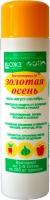 Фитоспорин-М ЗОЛОТАЯ ОСЕНЬ — жидкость 200 мл