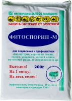 Фитоспорин-М универсальный (паста) 200 г