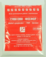 ГУМИ - ОМИ Фосфор Суперфосфат (порошково-гранулированное) 0,5 кг