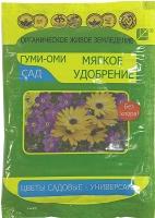 Удобрение органо-минеральное ГУМИ - ОМИ УНИВЕРСАЛ Цветы садовые (порошок)  50 г