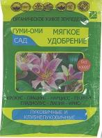 Удобрение органо-минеральное ГУМИ - ОМИ Луковичные и клубнелуковичные цветы  (порошок)  50 г