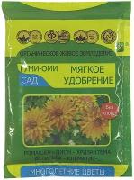 Удобрение органо-минеральное ГУМИ - ОМИ Многолетние цветы (порошок) 50 г