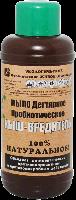 Мыло Дегтярное Пробиотическое  КЫШ-ВРЕДИТЕЛЬ!  100% натуральное 0.5 л