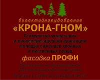 Крона-ГНОМ 10 г - для укоренения молодых саженцев