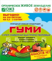 ГУМИ - 30  - супер-универсал  паста (30%) 100 г