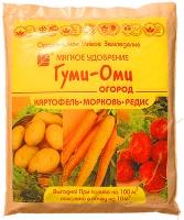 ГУМИ - ОМИ  Картофель, Морковь, Редис, Свекла, Репа, Редька (порошок) 0,7 кг