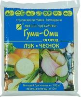 Удобрение органическое минеральное ГУМИ - ОМИ Лук, Чеснок (порошок) 0,7 кг