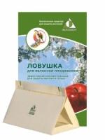 Ловушка феромонная для яблонной плодожорки
