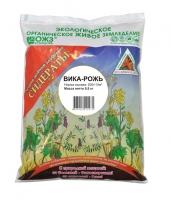 сидераты ВИКА -РОЖЬ - зеленое удобрение 0,5 кг